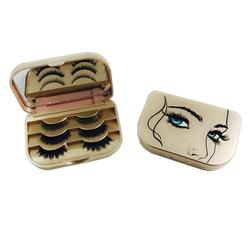 Milante beauty travel lash case fake eyelash case champagne