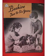 Vintage Beehive Knitting Patterns 2 - 6 Years Old Children - $8.99