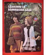 Vintage Broomstick Lace Patterns Crochet Pattern  - $7.99