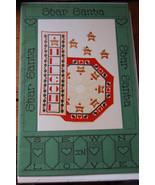 Vintage Pattern Star Santa Wall Hanging,Tree Skirt - $5.69