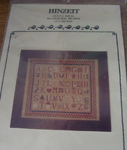 "Pattern Cross Stitch ""Alphabet Sampler"" 11.5"" x 13"" - $5.99"