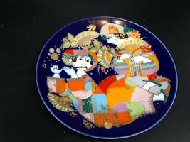 """Rosenthal Studio Line Art Plate Excellent condition 6"""" orientalische nac... - $30.00"""
