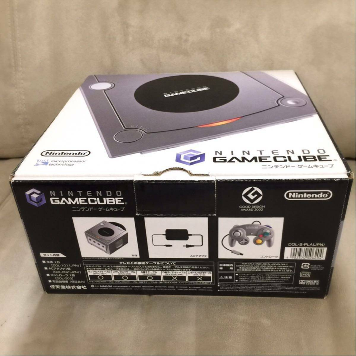 Nintendo Gamecube Console Silver Manufacturer end of production Mint Rare