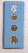 1963 First Trade Coin Presentation Set Israel in Folder Mint Government Printer image 2