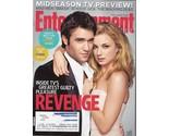 Entertainmentweekly jan. 27 2012  thumb155 crop