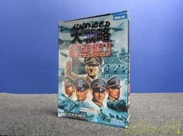 Sega Advanced Strategy 2001 R  Etro Game Software - $247.43