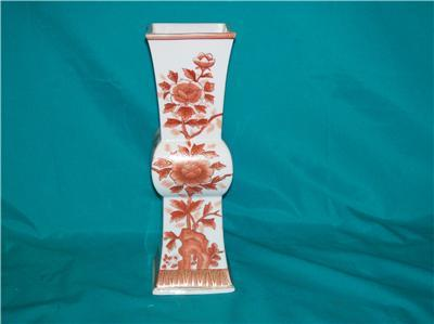 "Norleans 12"" Vase from Japan Rust And Gold Colors Nice"