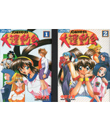 Battle Athletes Daiundoukai Japanese Imported Manga Complete Set * Anime - $19.88