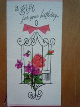 Vintage A Gift For Your Birthday American Greetings Card Unused - $1.99
