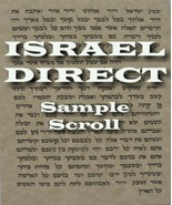 "Non kosher scroll for 5"" mezuza mezuzah klaf / parchment from Israel - $1.95"