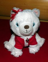 "Hallmark Christmas Gray & White Jingle's BELL Plush 6"" Husky Puppy Dog w/ Jacket - $14.59"