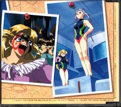 "Battle Athletes Daiundoukai ""Biographies of Super Stars Vol. 2"" CD * Anime image 2"