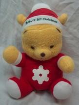 "Mattel ""BABY'S 1ST CHRISTMAS"" WINNIE THE POOH BEAR 7"" Plush STUFFED ANIM... - $15.35"