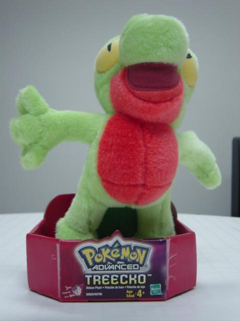 Pokemon Advanced Deluxe Plush: Treecko (New)