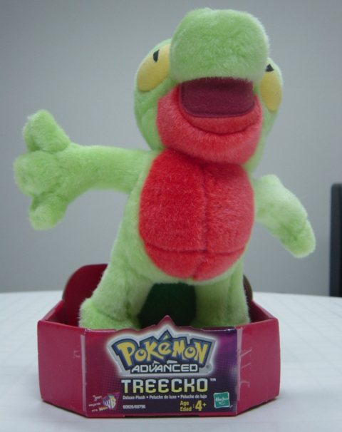 Pokemon Advanced Deluxe Plush: Treecko (New)