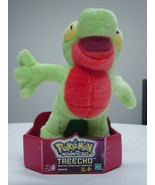 Pokemon Advanced Deluxe Plush: Treecko (New) - $35.00