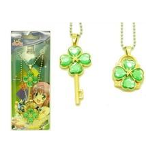 Shugo Chara Lock and key Modelling Lovers Pendant Necklace 2pcs green - $9.13