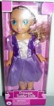 "Lovely Patsy Princess Toddler Rapunzel 12"" - $18.95"