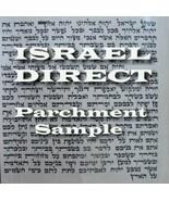 "Kosher klaf /scroll / parchment for 4"" mezuza mezuzah from Israel - £27.41 GBP"
