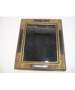 Antique Mirror Repro - Soicher Marin for Sanger Harris - $29.95