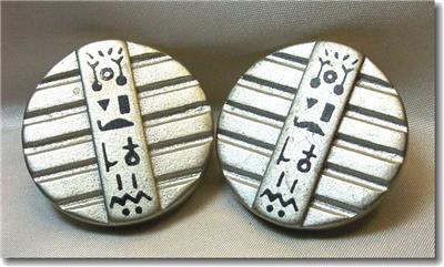 Silver Wooden Painted Egyptian Glyph Pierced Earrings