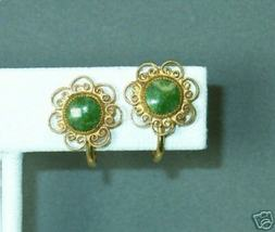 Bright Green Onyx & Filagree Screwback Earrings - $11.00