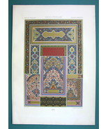 INDO-PERSIAN Copper & Niello Manuscript Ornaments - COLOR Litho Print A.... - $22.95