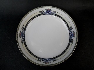 "Vintage Noritake China Daventry Individual Fruit or Dessert Bowl 5 1/8"" Round"