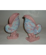 Vintage Pair of Royal Haeger Pottery Vases or Planters - $38.00