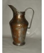 Vintage Huge 16 3/4 Inch  Tinned Copper  Ewer Pitcher - $175.00