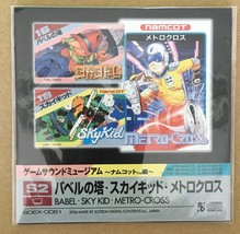 Sky Kid, Metro Cross, Babel Game Sound Museum Famicom Audio CD Japan Import - $39.60