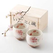 Mino pottery yunomi tea cups set spring cherry ... - $81.99