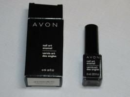 Avon nail Art Enamel Passionate Plum 6 ml 0.20 fl oz nail polish mani pedi - $10.67