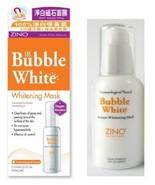 ZINO Bubble White - Instant Whitening Mask 40ml New in Box - $42.00