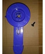 Lock N Seal Lever, Bissell Cleanview Bagless Vacuum Cleaner, 3575+ - $3.95
