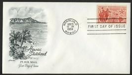 #C55 7c Hawaii Statehood, Artmaster-Addressed FDC **ANY 4=FREE SHIPPING** - $1.50