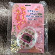 Yasashii Tamagotchi Weiß Bandai 1998 Brandneu Ungeöffnet Sehr Selten von... - $1,025.36