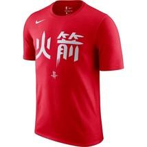 Men's Nike Houston Rockets T-Shirt Tee Top  Size XL - $23.99