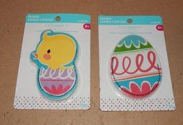 "Easter Large Pencil Erasers 4"" Egg & Chick Basket Stuffers Celebrate It 154F - $3.99"