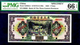 "CHINA PS2962s1 1 YUAN 1929 PMG 66 EPQ ""PAVILLION NOTE""  GREAT WALL of CH... - $2,500.00"