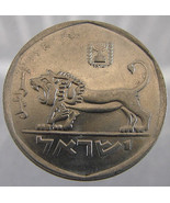 Vintage ISRAELI ROARING LION 1978 over 30 Years Old 5 Pounds - £4.60 GBP