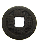 CHINA ANCIENT COIN Chinese No Date reign of Emperor Qianlong - $9.99