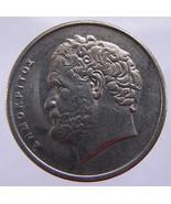 GREEK Vintage 25 Years Old 1986 Greece Democritus 10 Drachma - $132,53 MXN