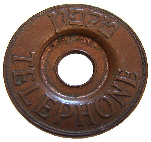 ISRAELI TELEPHONE TOKEN Unique shape Vintage 1953 Asimon Pub