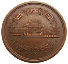 Vintage Japanese Coin 1960s Buddhist Temple 10 Yen Denominat - $9.99