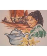 China Silver Down Jasmine Yin Hao non flavored Green Leaf Tea 4oz - $8.90