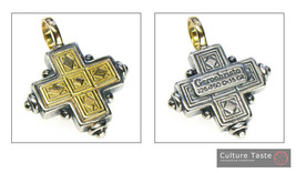 Gerochristo 5014 - Solid 18K Gold & Silver Byzantine Medieval Cross Pendant image 3