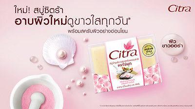 ุ3x110g. Citra Pear Powder Whitening Scrub Soap Herbal Face Skin Care Natural