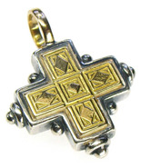 Gerochristo 5014 - Solid 18K Gold & Silver Byzantine Medieval Cross Pendant - $390.00