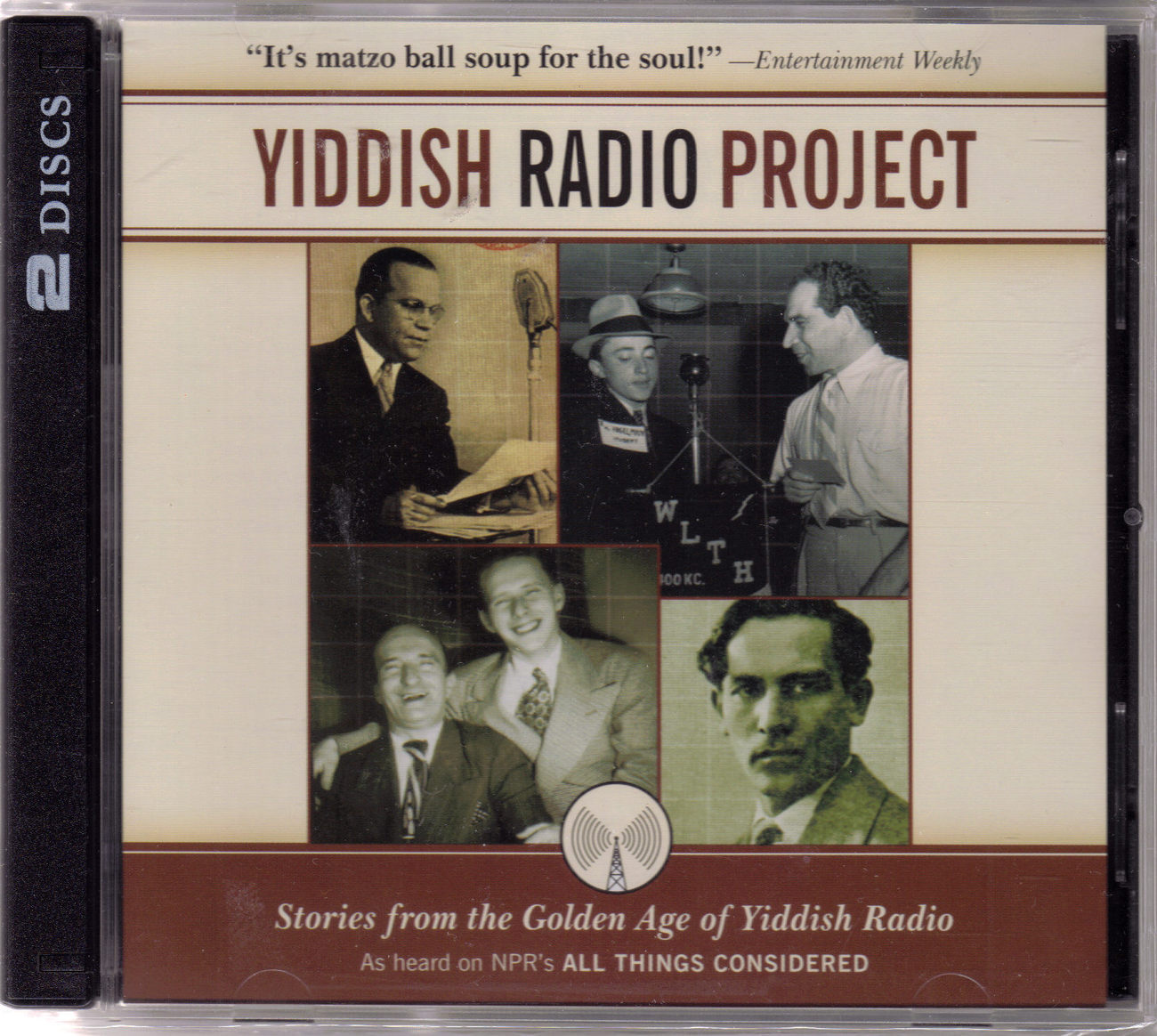 Cd yedish radio project
